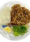 ぶっかけ肉おろしうどん 300円(税込)