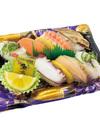 淡路の藻塩とレモンで食べる海鮮にぎり寿司 430円(税込)