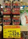 卓上味のり 354円(税込)
