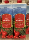 混濁100%りんごジュース 397円(税込)