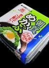 朝食味付めかぶ 117円(税込)