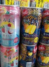 ほろよい 冷やしパイン、夏ライチ 108円(税込)