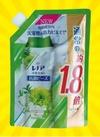フレア本格消臭 968円(税込)