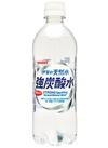 伊賀の天然水 強炭酸水 74円(税込)