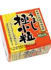 うまし極小粒納豆 63円(税込)