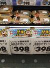 レンジで簡単調理!海鮮おかずシリーズ 430円(税込)
