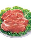 国産豚カツ用肩ロース肉 214円(税込)