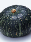 かぼちゃ 38円(税込)