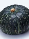 国産かぼちゃ 105円(税込)