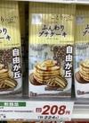 ことりっぷ ふんわりプチケーキ 224円(税込)