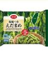 コープ 塩味つきえだまめ増量(冷凍) 10円引