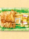 【夕市・数量限定】 家呑み専用!おつまみ鶏皮串 322円(税込)