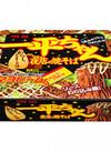 一平ちゃん夜店の焼そば 103円(税込)