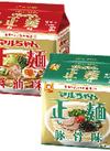 マルちゃん正麺各種 322円(税込)
