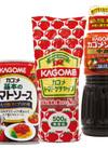 トマトケチャップ・醸熟ソース・基本のトマトソース 149円(税込)