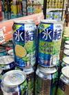 氷結 レモンライム 117円(税込)