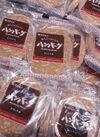 オリジナルハンバーグ(冷凍) 159円(税込)