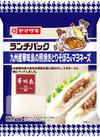 ランチパック 九州産華味鳥の照焼きとりそぼろ&マヨネーズ 170円(税込)