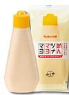 めんツナマヨマヨ 537円(税込)