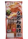 味付けうどんあげ 69円(税抜)