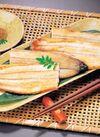 うなぎの素焼き 1,280円(税込)