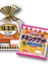 チキンナゲット 214円(税込)
