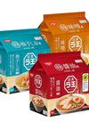 ラ王 (醤油・味噌・柚子しお) 299円(税込)