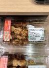 テレビ観戦に 桜姫鶏の焼きとり5本パック 537円(税込)