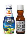 アマニ油(145g)/荏胡麻油(170g) 754円(税込)