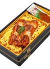 うなぎ蒲焼重 862円(税込)