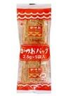 かつおパック 71円(税込)