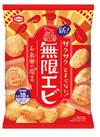 無限エビ 139円(税込)