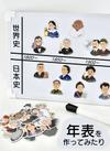 ★フレークマグネット★ 110円(税込)