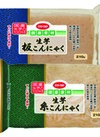 国産生芋こんにゃく 95円(税込)