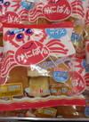 ミニかにぱん 138円(税込)