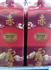 赤霧島パック芋焼酎 2,178円(税込)