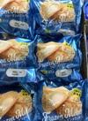 フローズンメロンパン 192円(税込)