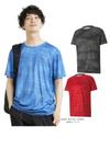 AOP機能Tシャツ[520686] 1,925円(税込)