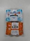 和光堂紙パック飲料3本入り よりどり2点 410円(税込)