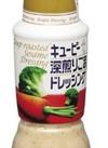深煎りごま 258円(税込)