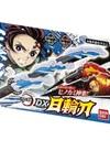 鬼滅の刃 DX日輪刀 2,618円(税込)