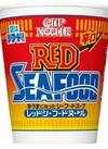 カップヌードル レッドシーフードヌードル 138円(税込)