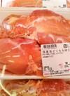 国産若どりもも肉 105円(税込)