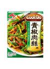 CookDo 青椒肉絲 150円(税込)