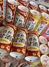 甘酒 各種 108円(税込)