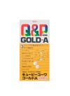 キューピー コーワゴールドA 1,518円(税込)