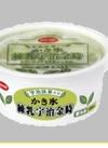 コープ かき氷宇治金時 150ml 10円引
