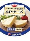 コープ 6Pチーズ 108g 10円引