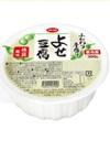 コープ よせ豆腐 枝豆風味 300g 10円引