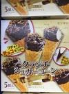クランチシュガーコーン 204円(税込)